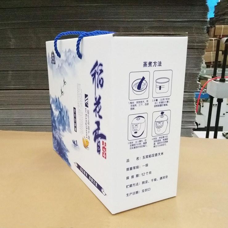 黑龙江大米箱定做 产品中心