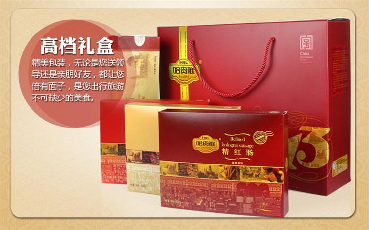 红肠纸箱定做,黑龙江纸箱包装厂