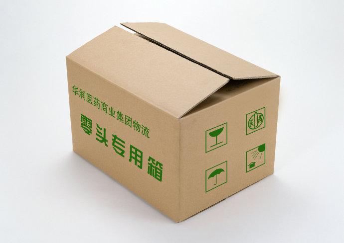 黑龙江纸箱批发定制_纸板印刷时颜色重叠处太浓,怎么办?