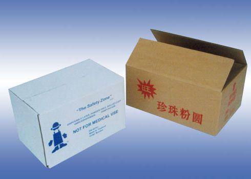 哈尔滨呼兰区纸箱厂联系电话_礼品包装盒的制作工序